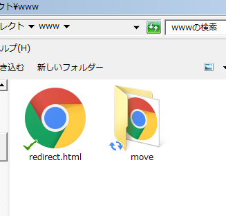 redirect1