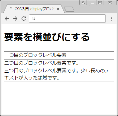 dtable1