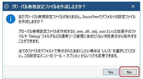 SourceTree18
