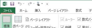 column_image7312_01