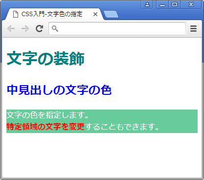 css_color3