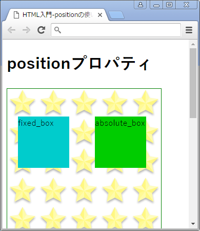 css_position4