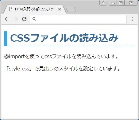 html_css2-3