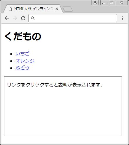 html_iframe4