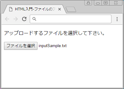 input4