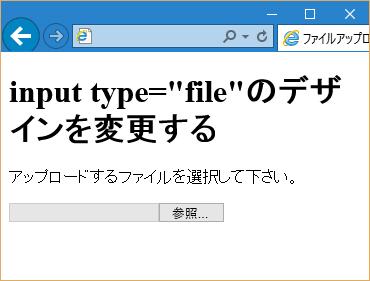 input_file1-ie