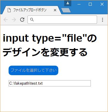 input_file5