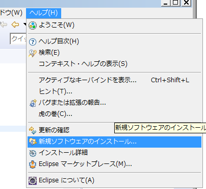 eclipse_php0