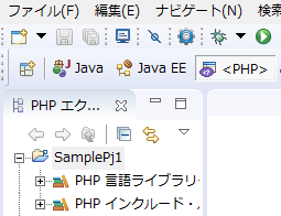 eclipse_php13