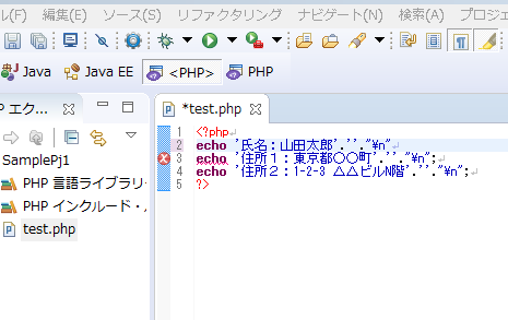 eclipse_php2-1