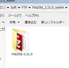 filezila7
