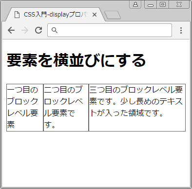dtable2