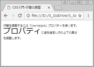 html-lineheight8