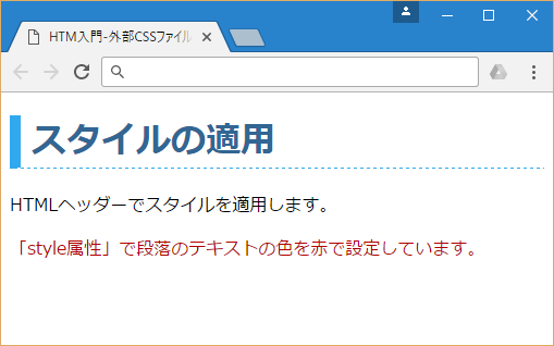 html_css2-5
