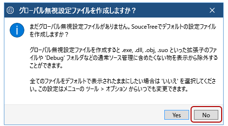 SourceTree18