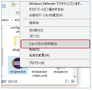 eclipseの使い方 ~Javaプログラムを作成してみよう! フリーランスエンジニア案件情報   プロエンジニア